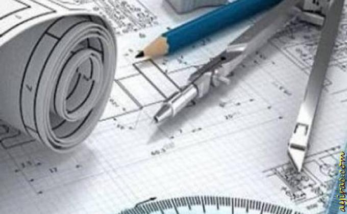Günlük Plan (Ders Planı) Nasıl Hazırlanır?